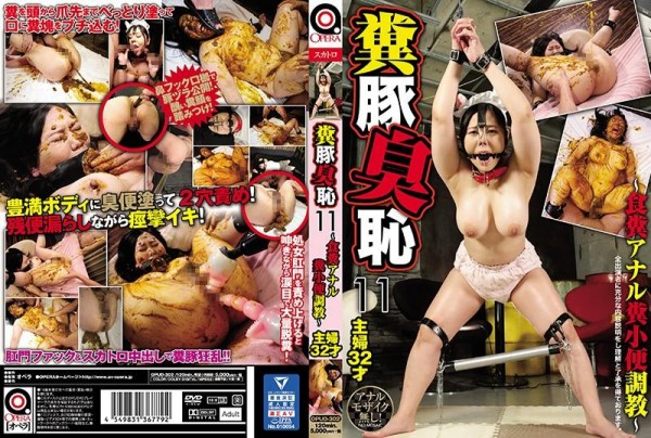 [OPUD-302] 糞豚臭恥11 ~食糞アナル糞小便調教~ Shoot Pig Smell Shame 11 ~ Fecal Feces Anal Feces Piss Excavation ~